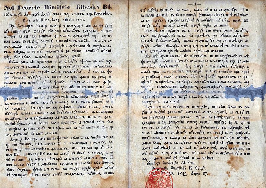 Un document dat de Gheorghe Bibescu care se mai păstrează în arhivele gorjene