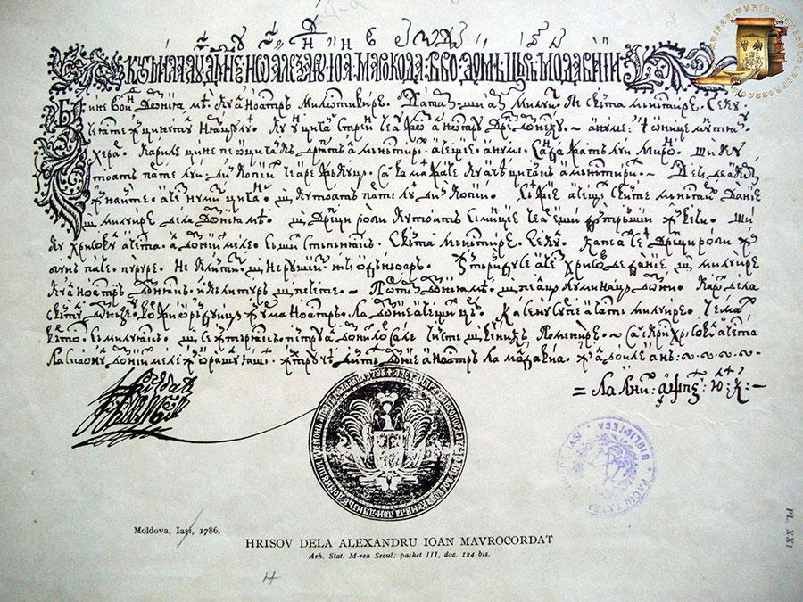Documentele de arhivă poartă în ele o poveste care nu trebuie ignorată