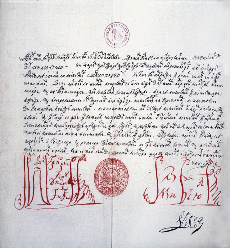 Soarta urmașilor ctitorilor Râioșeni a preocupat și cancelaria domnească la vremea respectivă.