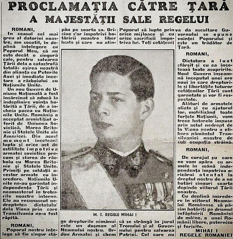 Regele Mihai vorbea în Proclamația către țară despre lucruri pe care nu le controla